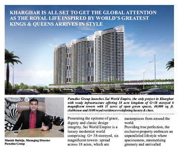 Kharghar is all set to get the global attention