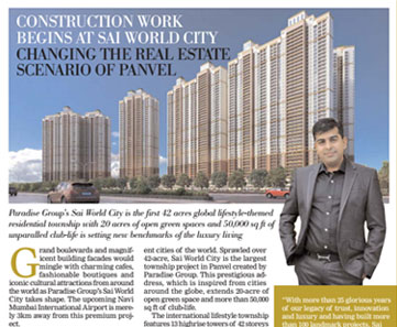 CONSTRUCTION WORK BEGINS AT SAI WORLD CITY