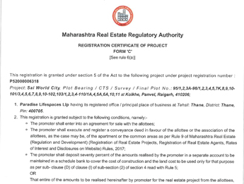 Rera registration certificate